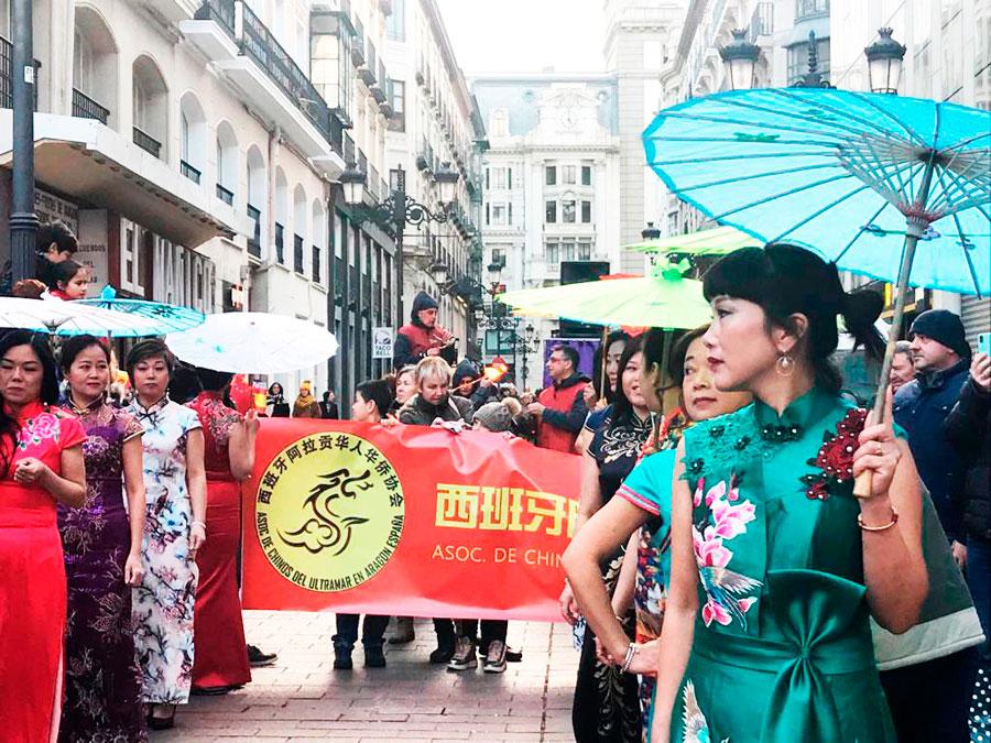 La calle Alfonso de Zaragoza acogió la primera edición de la celebración del Año Nuevo Chino
